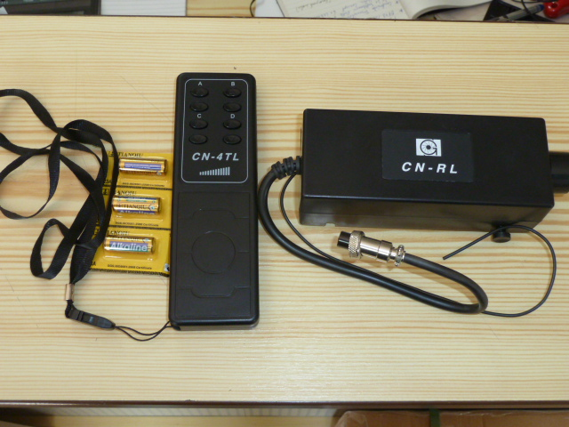 KIT  CN-4TL WIRELESS REMOTE & CN-RL  WIRELESS RECEIVER for  Studio Light
