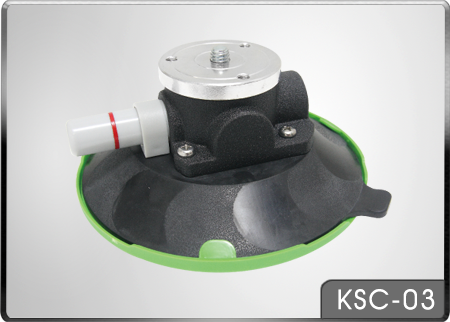 KUPO KSC-03 VACUUM PUMPING SUCTION CUP 32KG PAYLOAD