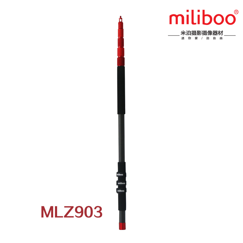 307_miliboo-photographic-carbon-4-sections-photo-studio-500cm-microphone-boom-MLZ903.jpg
