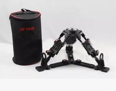JY75D BABY MINI PROFESSIONAL VIDEO TRIPOD MAX LOAD 45Kg