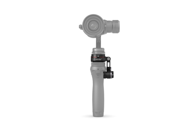 DJI OSMO X5 ADAPTER